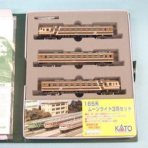 165系ムーンライト(茶) kagaku
