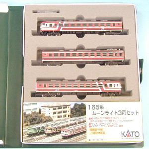 165系ムーンライト(赤) kagaku