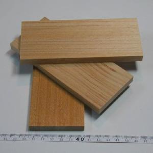 かまぼこ板(工作板)|kagaku