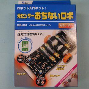 光センサーおちないロボ|kagaku