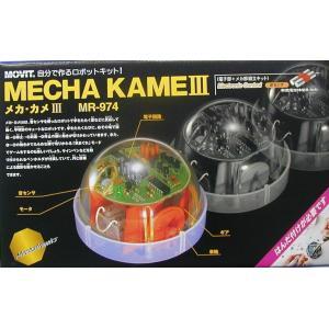 音センサーメカカメIII|kagaku