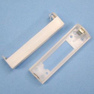 単3電池ボックス1本用ライト|kagaku