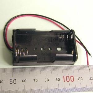 単3×2本電池ボックスリード線式|kagaku