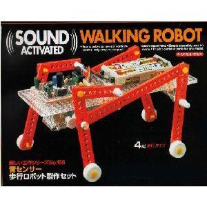 歩行ロボット製作セット|kagaku