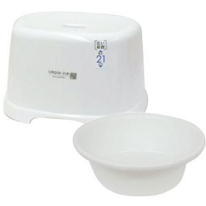 バスチェア&ウオッシュボールセット(バスチェアー 洗面器  セット バス チェアー シャワーチェア ウォッシュボール):2t10142-19304h8|kagami