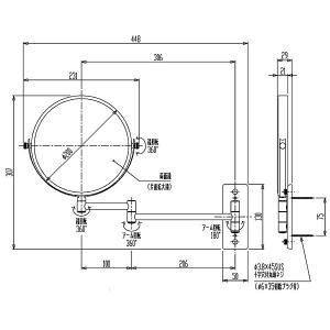 伸縮 式 鏡 ミラー スイングミラー アームミラー スウィングミラー(エクステンションミラー ホテルミラー 拡大鏡 両面 両面鏡):CE-GcE108r6(片面が拡大鏡) kagami 02