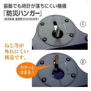 時計 クロック 掛け時計 掛時計 壁掛け時計( 電波時計、電波掛け時計 )( アンティーク、レトロなデザイン ):DsQL68t2AN|kagami|05