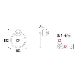 タオルリング タオル掛け(タオルハンガー タオルかけ タオルラック アンティーク 真鍮)|kagami|03