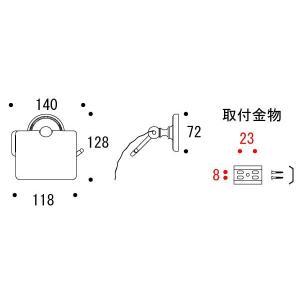 ペーパーホルダー トイレットペーパーホルダー(真鍮  トイレペーパーホルダー)(左右勝手兼用):g-6g4001k7-ki kagami 02