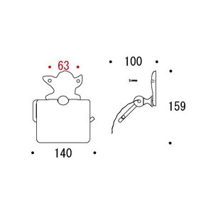 ペーパーホルダー トイレットペーパーホルダー(真鍮 トイレペーパーホルダー)(左右勝手兼用):g-6g4007k3-ki kagami 02