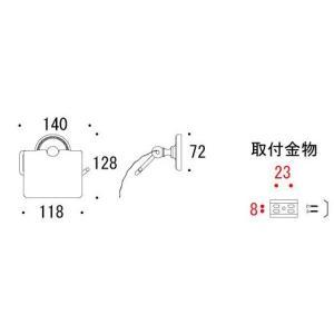 ペーパーホルダー トイレットペーパーホルダー(真鍮 アイアン トイレペーパーホルダー ロールペーパーホルダー)|kagami|03
