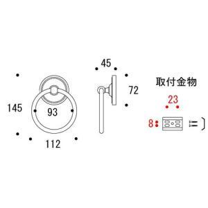 タオルリング タオル掛け(タオルハンガー タオルかけ タオルラック アンティーク 真鍮)|kagami|02