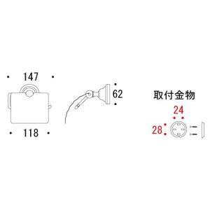 ペーパーホルダー トイレットペーパーホルダー(真鍮 トイレペーパーホルダー)(左右勝手兼用):g-6g4014k2-ki|kagami|02