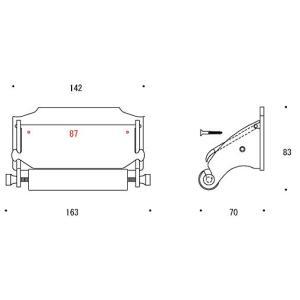 ペーパーホルダー トイレットペーパーホルダー(真鍮 トイレペーパーホルダー)(中央差しタイプ):g-6g4030k2-ki|kagami|02