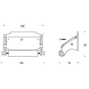 ペーパーホルダー トイレットペーパーホルダー(真鍮 トイレペーパーホルダー)(中央差しタイプ):g-6g4031k2-ki|kagami|02