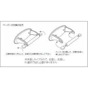 ペーパーホルダー トイレットペーパーホルダー(真鍮 トイレペーパーホルダー)(中央差しタイプ):g-6g4034k3-ki|kagami|03