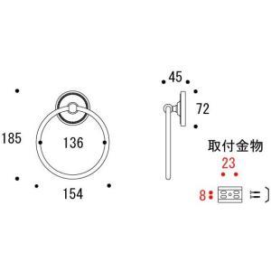 タオルリング タオル掛け(タオルハンガー タオルかけ タオルラック アンティーク 真鍮) kagami 03