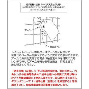 ペーパーホルダー トイレットペーパーホルダー(真鍮  トイレペーパーホルダー)(左右勝手兼用):g-6g4076k5-ki kagami 03