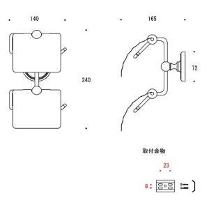 ペーパーホルダー トイレットペーパーホルダー(真鍮  トイレペーパーホルダー)(タテ 2連 左右勝手兼用):g-6g4078k8-ki|kagami|02