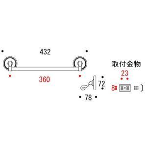 タオルハンガー タオルかけ タオル掛け(真鍮 アイアン 洗面所 トイレ おしゃれ キッチン) kagami 02