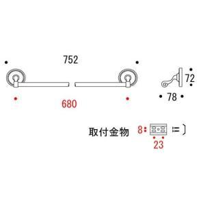 タオルハンガー タオルかけ タオル掛け(真鍮 アイアン 洗面所 トイレ おしゃれ キッチン)|kagami|02