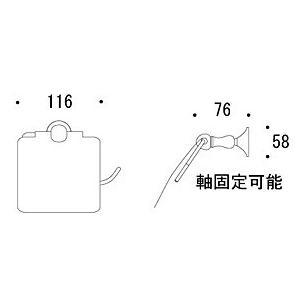 ペーパーホルダー トイレットペーパーホルダー(真鍮  トイレペーパーホルダー)(左右勝手兼用):g-6g4081k6-ki|kagami|03