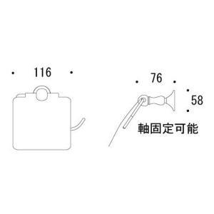 ペーパーホルダー トイレットペーパーホルダー(真鍮  トイレペーパーホルダー)(左右勝手兼用):g-6g4082k6-ki|kagami|02