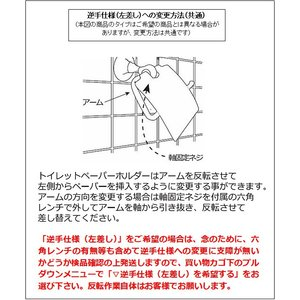 ペーパーホルダー トイレットペーパーホルダー(真鍮  トイレペーパーホルダー)(タテ 2連 左右勝手兼用):g-6g4084k2-ki|kagami|03