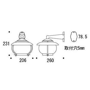 マリンインテリア ブラケットライト 室内照明(壁掛けライト ブラケット照明 室内灯マリンライト) :g-7g0017k3-bl|kagami|03