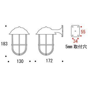 マリンインテリア ブラケットライト 室内照明(壁掛けライト ブラケット照明 室内灯マリンライト) :g-7g0023k1-bl kagami 03