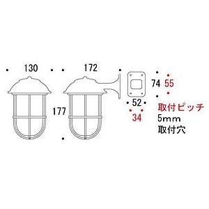 マリンインテリア ブラケットライト 室内照明(壁掛けライト ブラケット照明 室内灯マリンライト) :g-7g0023k3-bl|kagami|03