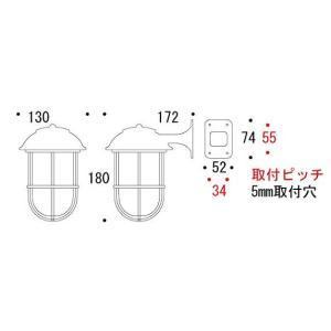 マリンインテリア ブラケットライト 室内照明(壁掛けライト ブラケット照明 室内灯マリンライト) :g-7g0024k0|kagami|02
