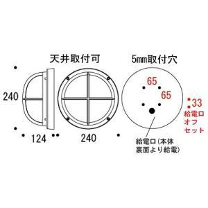 マリンインテリア ブラケットライト 室内照明(壁掛けライト ブラケット照明 室内灯マリンライト) :g-7g0031k4-bl kagami 02