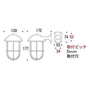 マリンインテリア ブラケットライト 室内照明(壁掛けライト ブラケット照明 室内灯マリンライト) :g-7g0033k7-bl|kagami|03