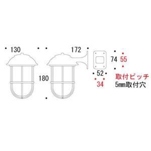 ブラケットライト 室内照明 壁掛けライト ブラケット照明 室内灯マリンライト 照明   :g-7g0035k3-bl|kagami|03