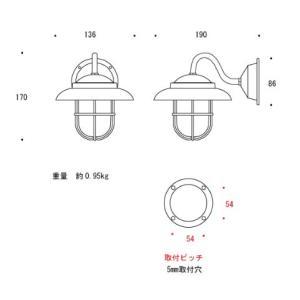 マリンインテリア ブラケットライト 室内照明(壁掛けライト ブラケット照明 室内灯マリンライト) :g-7g0046k4|kagami|03