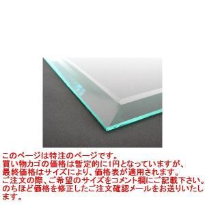 ガラス 板ガラス(長方形 正方形)国産の硝子 板硝子(板厚5ミリ) 超幅広面取り加工(面取り幅約18ミリ)