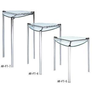 ガラステーブル、ガラス テーブル、テーブル ガラス、サイドテーブル、サイドテーブル、コーヒーテーブル、ティーテーブル(銀・銀色・シルバー) kagami