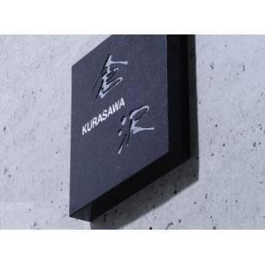 表札 オーダー ひょうさつ ネームプレート サイン サインプレート サインスタンド サインポール マンション 戸建 戸建て モダン :gSraniteplatSe180|kagami