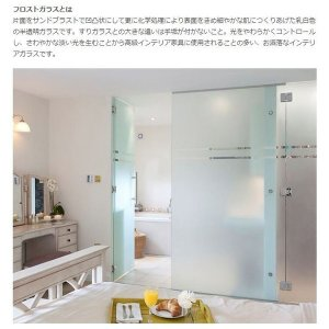 ハイテーブル、ハイ テーブル、リビングテーブル、ガラステーブル、ガラス テーブル、テーブル ガラス(天板:透明ガラス、棚板:フロストガラス)|kagami|02