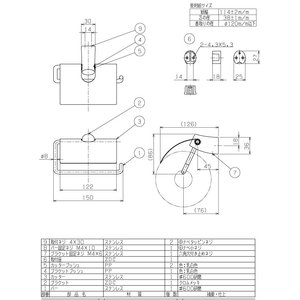 ペーパーホルダー トイレットペーパーホルダー(ステンレス アイアン トイレペーパーホルダー ロールペーパーホルダー):HR-Rr160c5-ki|kagami|02