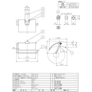 ペーパーホルダー トイレットペーパーホルダー(ステンレス アイアン トイレペーパーホルダー ロールペーパーホルダー):HR-Rr160c5|kagami|02