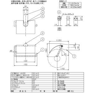 ペーパーホルダー トイレットペーパーホルダー(ステンレス アイアン トイレペーパーホルダー ロールペーパーホルダー):HR-Rr161c5-ki|kagami|03