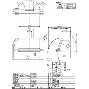 ペーパーホルダー トイレットペーパーホルダー(ステンレス アイアン トイレペーパーホルダー ロールペーパーホルダー):HR-Rr170c5 kagami 02