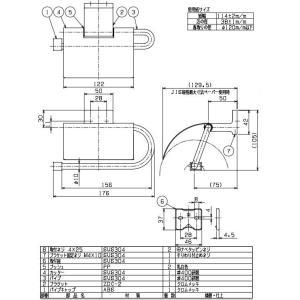 トイレ ペーパー ホルダー  トイレット ペーパー ホルダー:HR-Rr171c5-ki|kagami|02