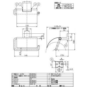 ペーパーホルダー トイレットペーパーホルダー(ステンレス アイアン トイレペーパーホルダー ロールペーパーホルダー):HR-Rr180c5-ki|kagami|02