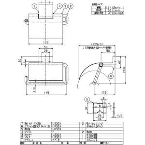 トイレ ペーパー ホルダー  トイレット ペーパー ホルダー:HR-Rr181c5-ki|kagami|02