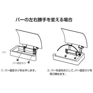 ペーパーホルダー トイレ  トイレットペーパーホルダー トイレペーパーホルダー(1連 カウンター用)(左右勝手兼用)(W140mm x D113mm):HR-Rr193c5-ki|kagami|04