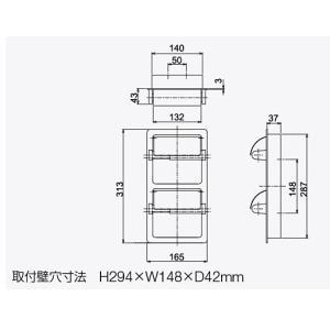 2連 ダブル ペーパーホルダー トイレットペーパーホルダー (トイレペーパーホルダー ロールペーパーホルダー)(タテ2連 半埋込型):HR-Rr197c5-ki|kagami|03