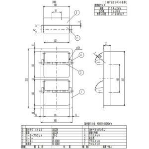 2連 ダブル ペーパーホルダー トイレットペーパーホルダー (トイレペーパーホルダー ロールペーパーホルダー):HR-Rr197c5(半埋込型)|kagami|02